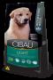 Ração Cibau Medium & Maxi Light Para Cães Adultos De Raças Médias E Grandes 12 k