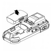 Bateria Para Coletor Bematech DC3500 PN: 903023700