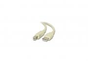 Cabo USB 2.0 M x M 1,80m Sumay SM-US18B