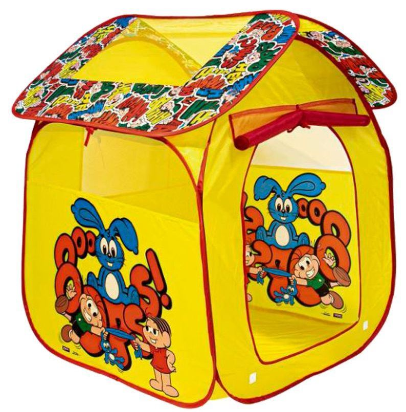 Barraca Infantil Portátil Casa Turma Da Monica BS19TM Zippy Toys