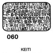 Gráfico Keiti PVC 2200