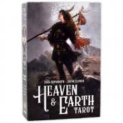 Heaven & Earth Tarot Box