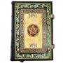 Book Of Shadows Encadernação Medieval 400pg. sem pauta - Pentagrama modelo 5
