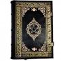 Book Of Shadows Encadernação Medieval 400pg. sem pauta - Pentagrama mod. 3