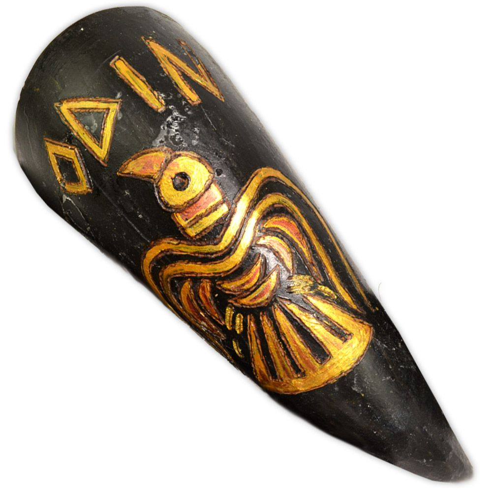 Drinking Horn - Odin
