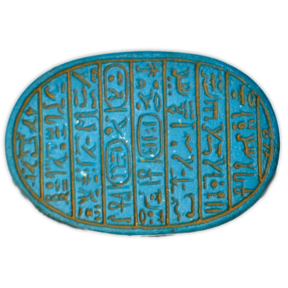 Réplica Museu Egípcio - Escaravelho Amenhotep III
