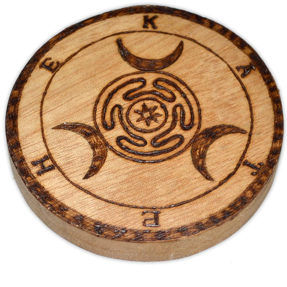 Roda de Hécate ou Strophalos em Madeira - 10cm mod. 2