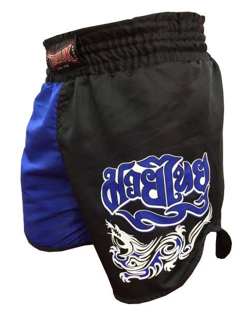 Calção / Short Muay Thai - Dragon Melt - Cavado - Azul/Preto - Toriuk .
