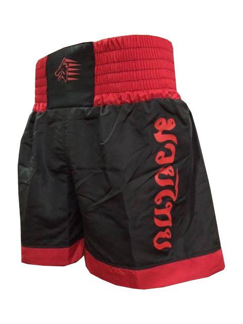 Calção / Short Muay Thai - Knockout - Preto/Vermelho - Uppercut
