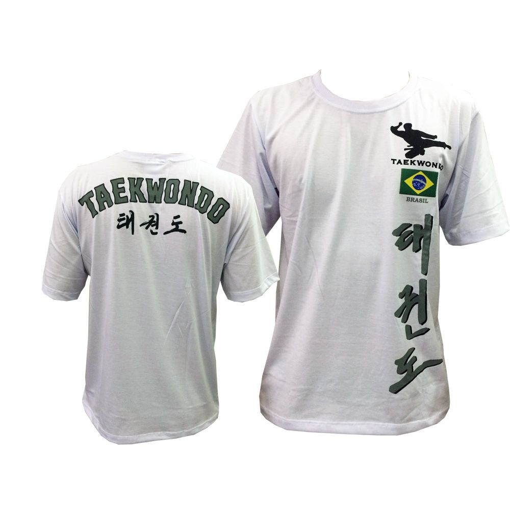 Camiseta de Treino Hanja Brasil Taekwondo Branca - Toriuk  - Loja do Competidor
