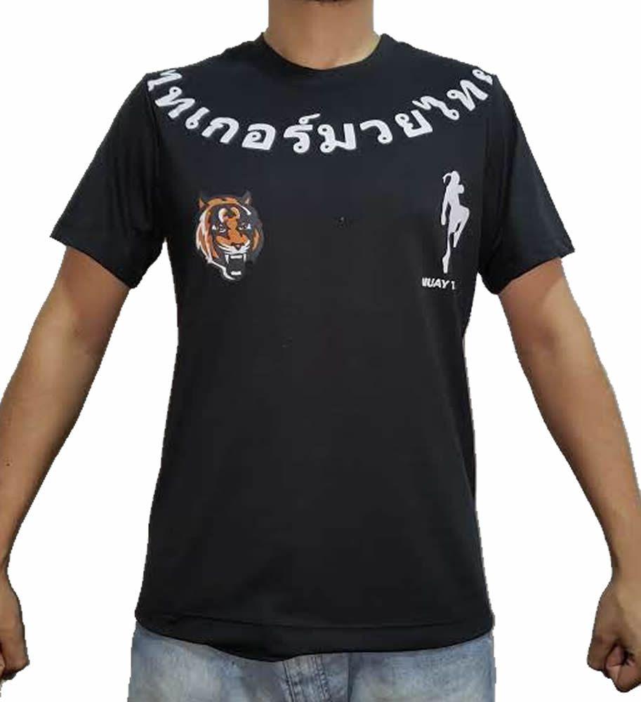 Camisa Camiseta Thailand Tiger Muay Thai - Preta  - Loja do Competidor