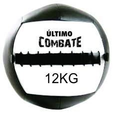 Medicine Ball / Wall Ball  - Crossfit / Treinamento Funcional / Fitness - Diversos Pesos