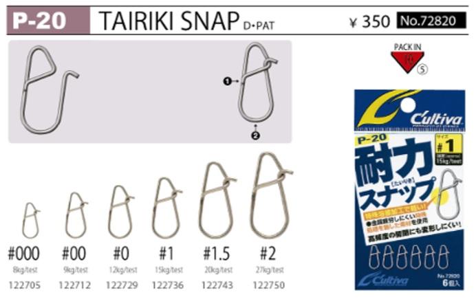 Snap Owner Cultiva P-20 72820 n°#000-8kg c/06