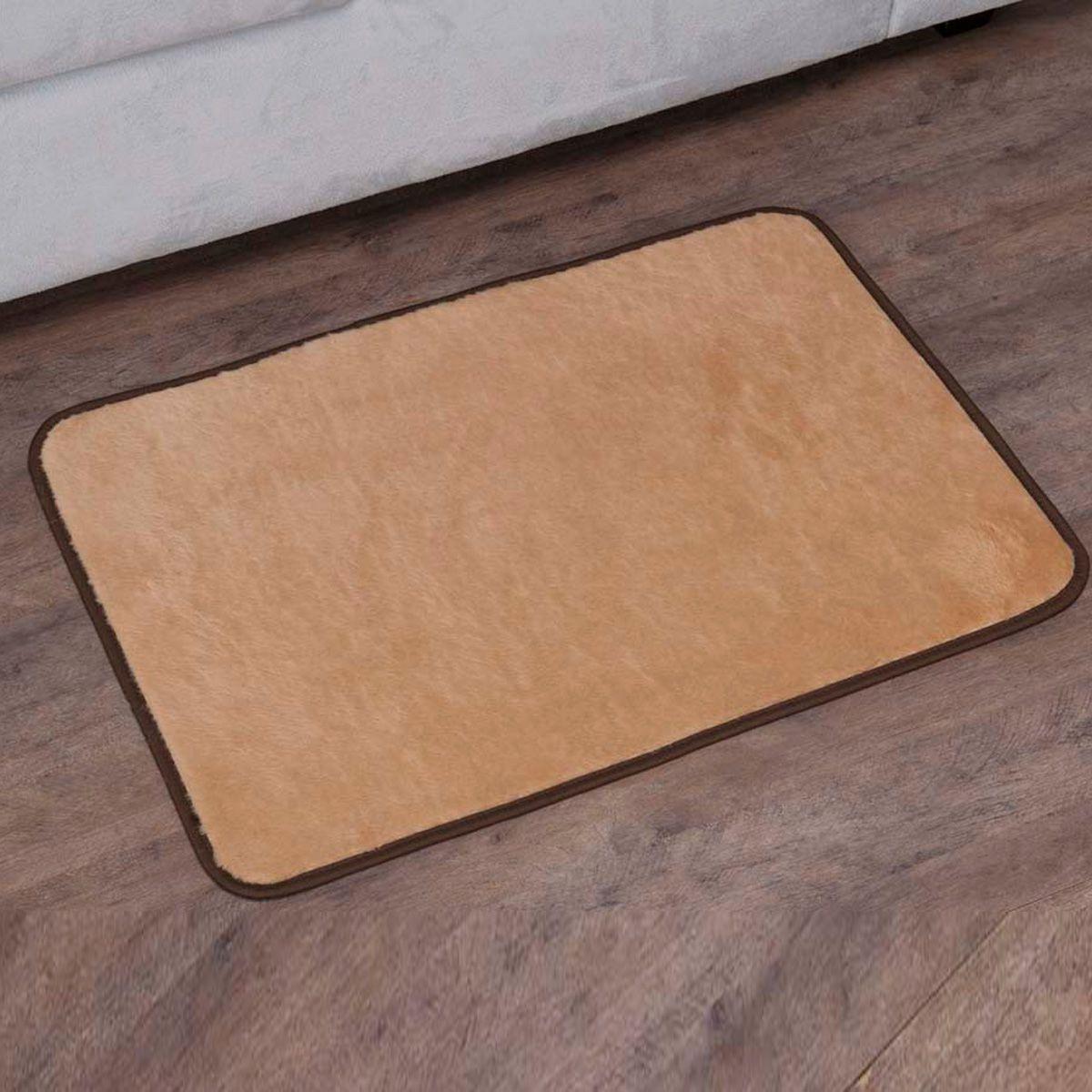 Tapete Retangular Premium p/ Sala Bege Liso 0,68m x 0,48m