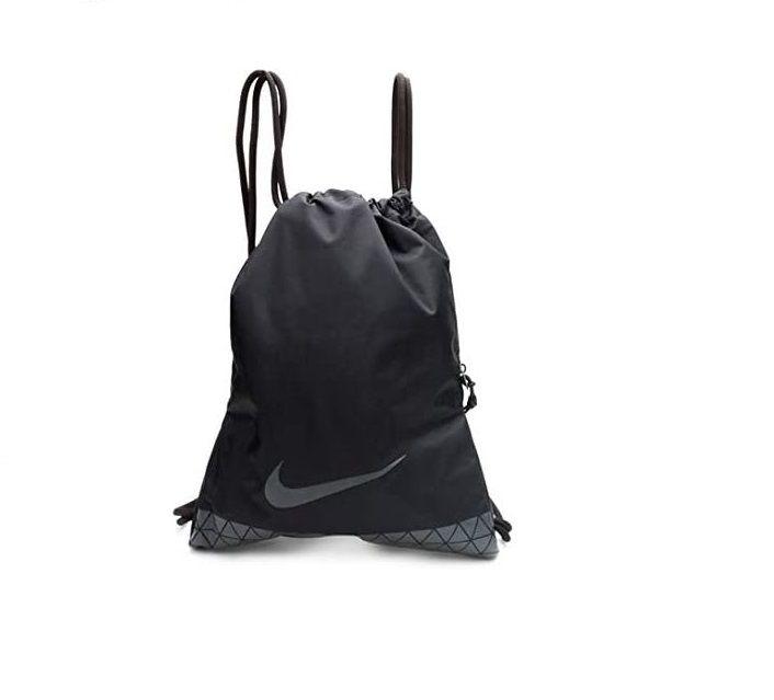 Sacola Nike Gym Sack Vapor 2.0 - 12 Litros