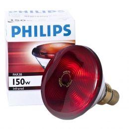 Lampada Infravermelho 110V 150W Philips