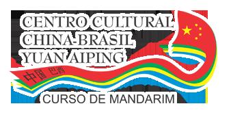 Centro Cultural China Brasil Yuan Aiping