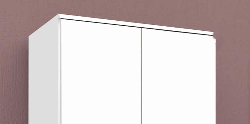 Armário Multiuso Córdoba Branco - Móveis Primus