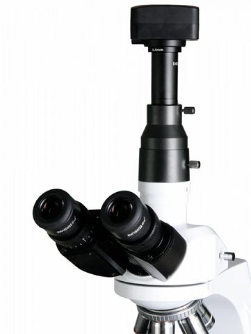 Câmera 5MP WIFI
