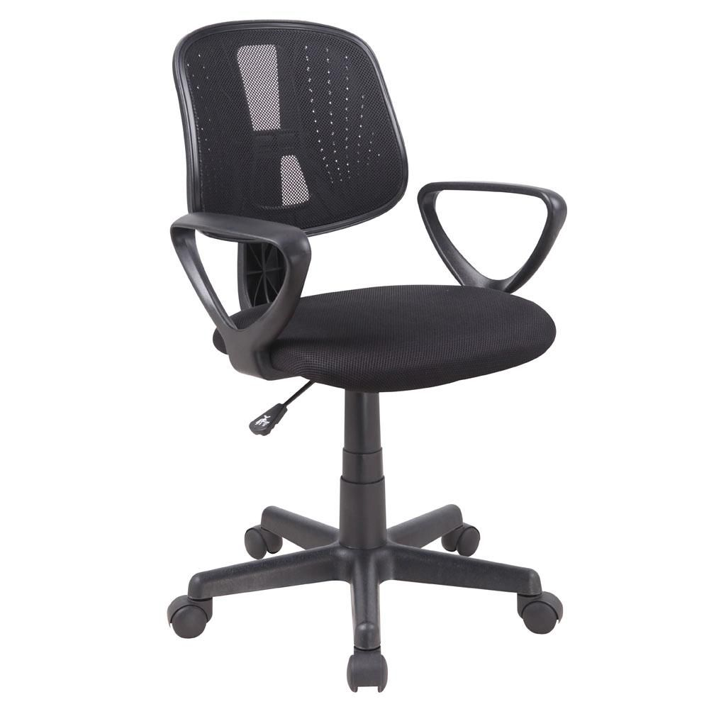 Cadeira Importada Office Line Com Ajuste De Altura E Encosto Reclinavel Preta