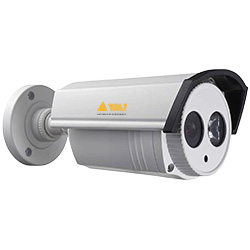 Camera Vmi Ip - Vmi-Cam1782N-Exir