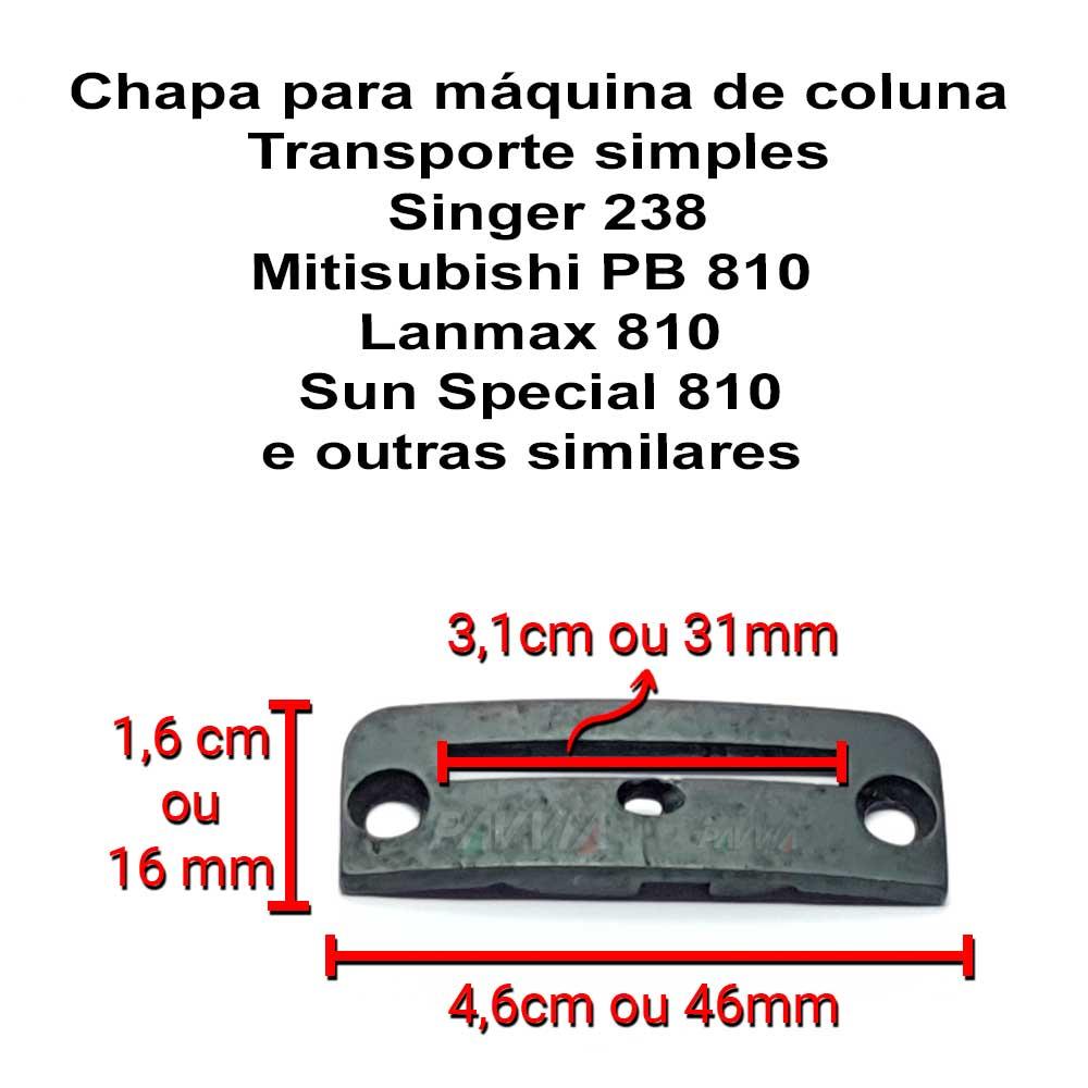 Chapa Ponto Para Máquina De Costura 1 Agulha Singer 238 E Similares PB 810  - Pavvia Agulhas e Peças