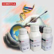Meio Carne Cozida (Meio R.C.), Frasco com 500 gramas - Modelo: M149-500G