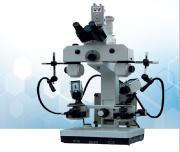 Microscópio para comparação de duas imagens simultâneas-Modelo XJC200