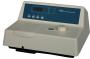 Espectrofotômetro de fluorescência – Modelo: F93