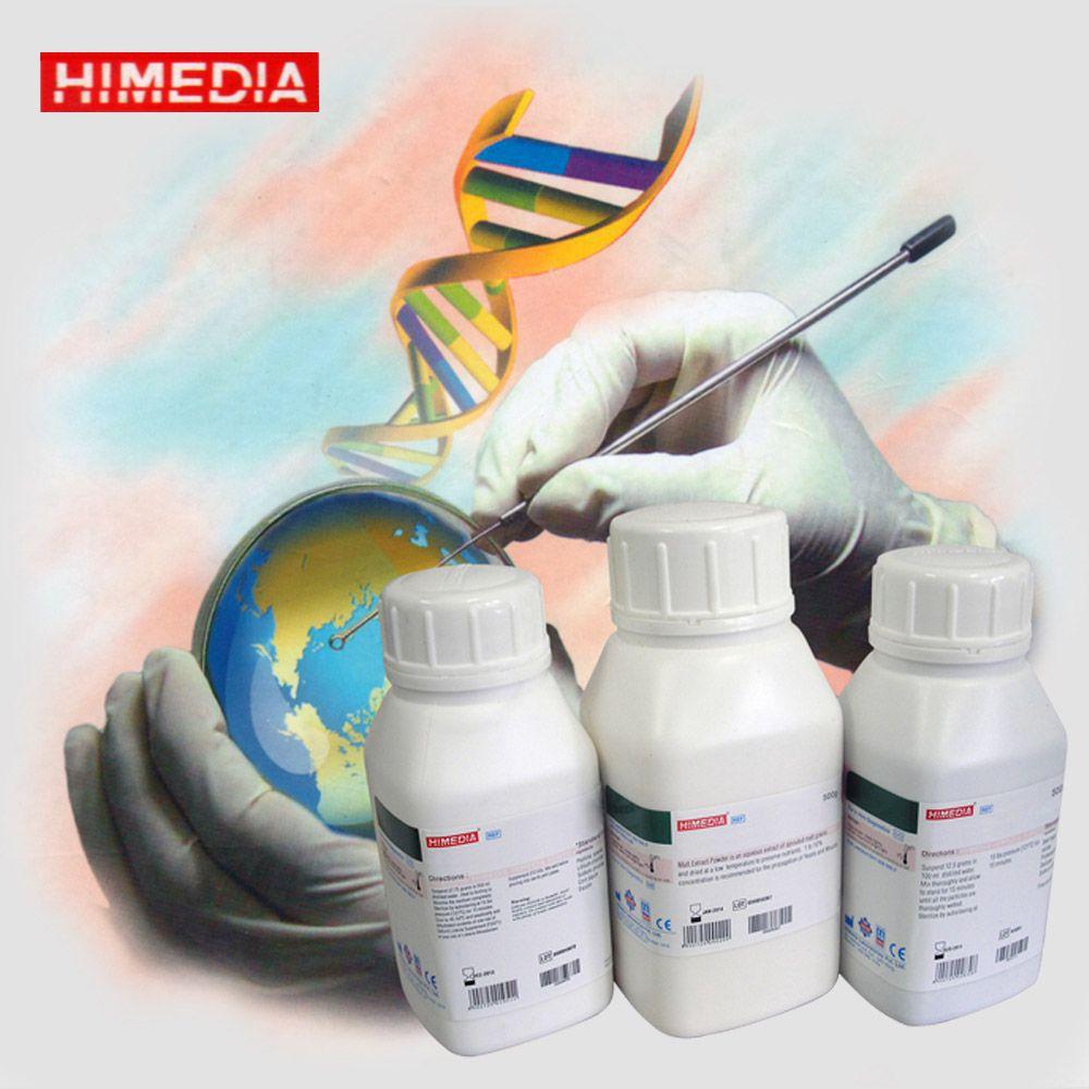 Ágar Salmonella Shigella (Agar SS), Frasco com 500 gramas - Modelo: M108-500G