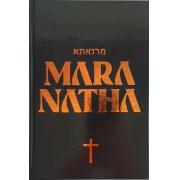 Bíblia Maranatha | NAA | Letra Normal | Capa Dura