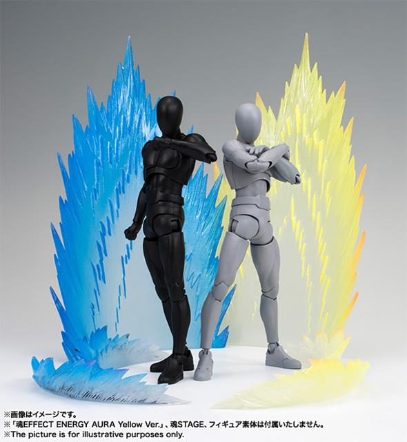 Tamashii Effect Energy Aura Yellow - Bandai  - Toyshow Colecionáveis