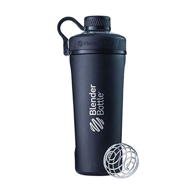 Radian Insulated 730ml - Blender Bottle