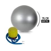 Bola Pilates Yoga Abdominal Ginástica 75cm C/ Bomba - Cinza