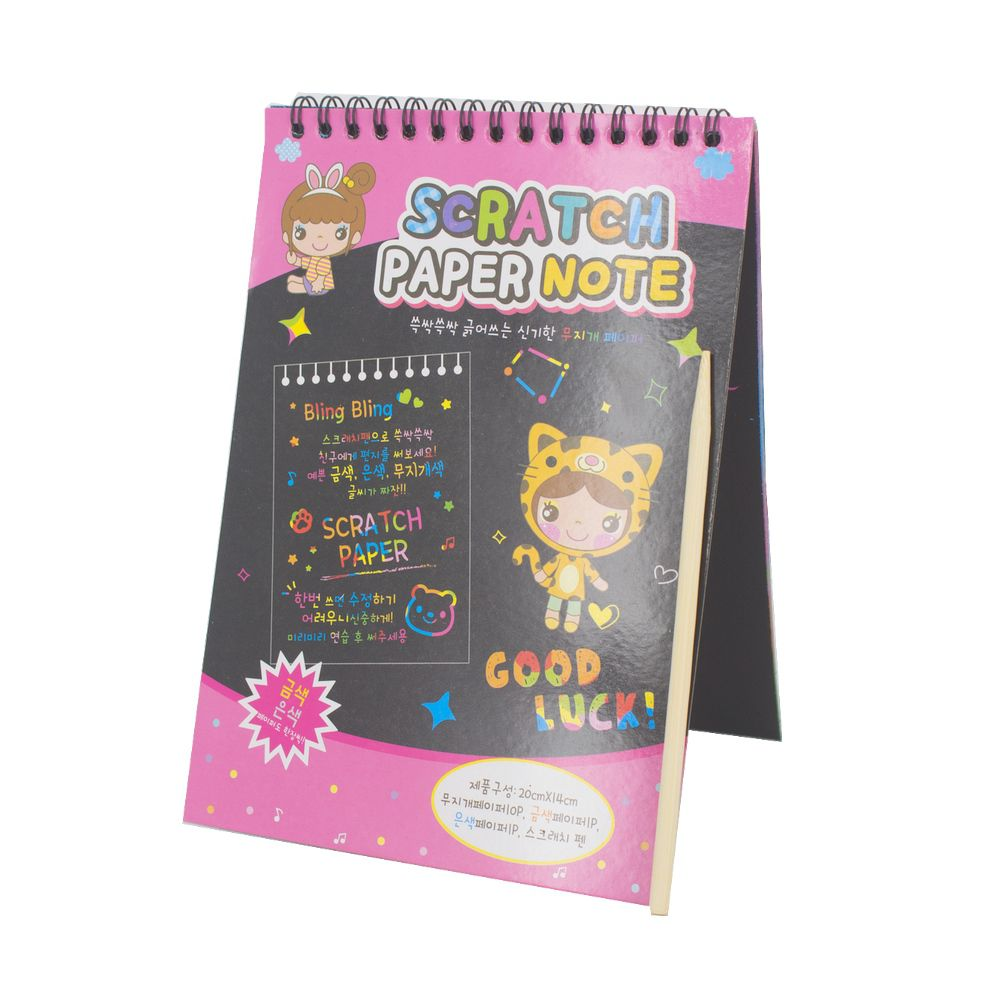 Caderno Mágico para Crianças com Escrita Colorida -Capa Rosa  - Shop Ud