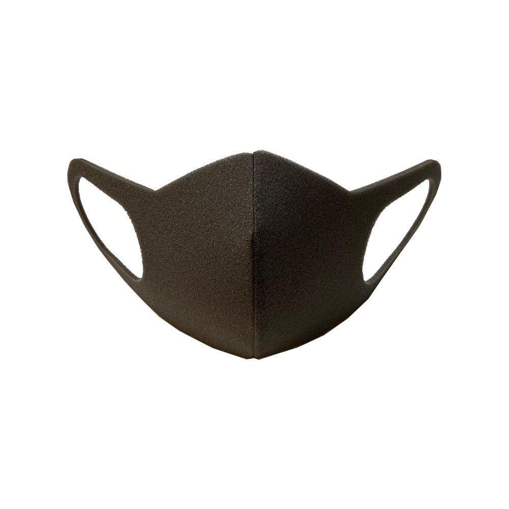 Kit 4 Máscaras Proteção Facial AirMask Lavável Reutilizável Alta Tecnologia Cinza G  - Shop Ud