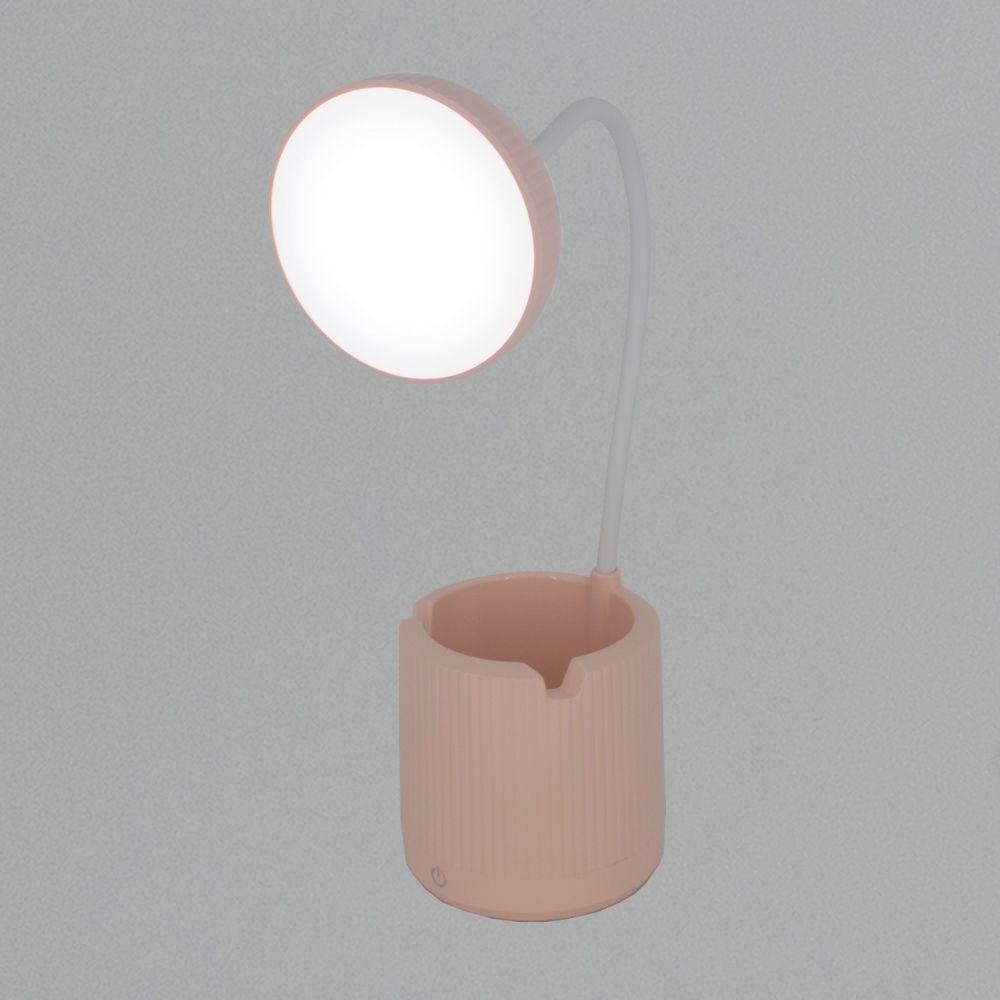 Mini Luminária Cabo Regulável com Compartimento - Rosa Nude  - Shop Ud