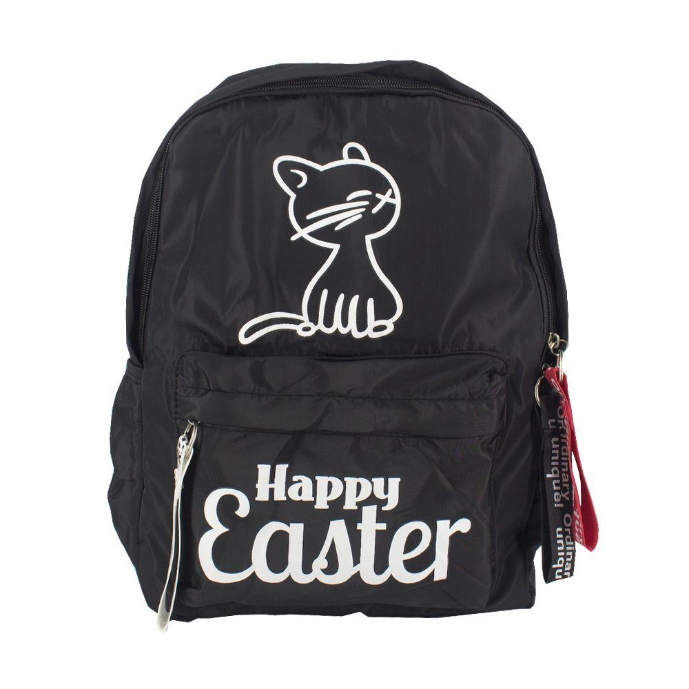 Mochila Happy Easter - Gato - Preto  - Shop Ud