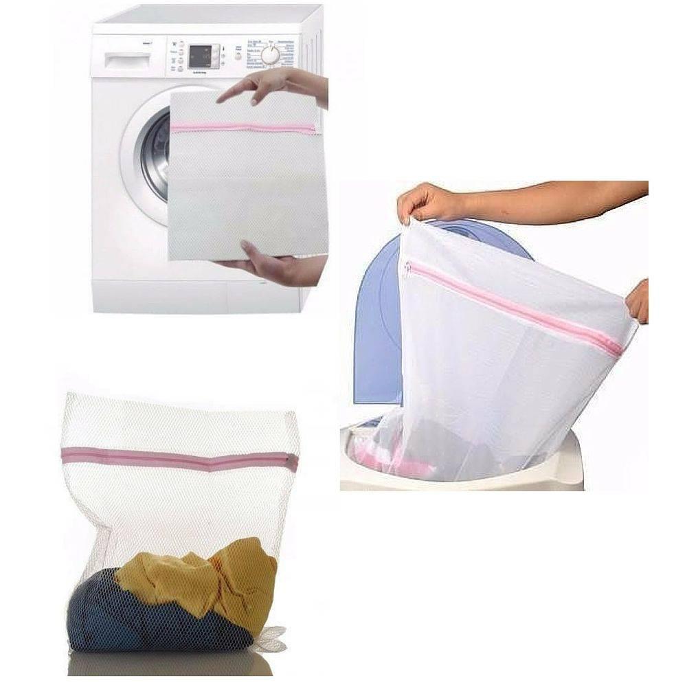 Saco para Lavar Roupas Delicadas 40x50cm  - Shop Ud