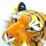 Tigre Real Indiano Selvagem Pelúcia Grande