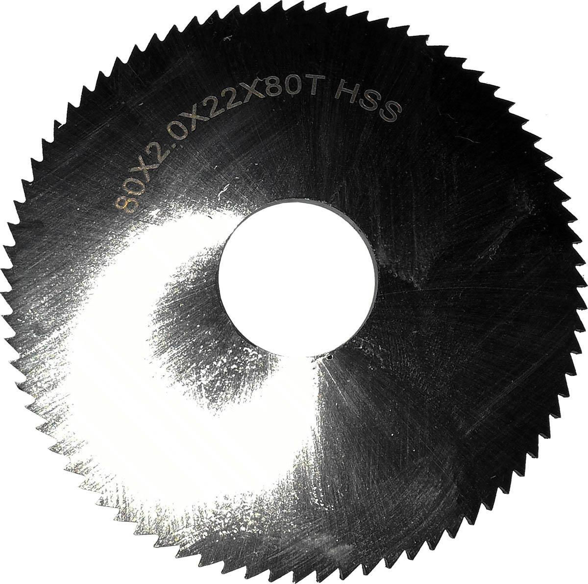 SERRA C.HSS PARA METAL 80X2X22M ECOCUT ET-0802022
