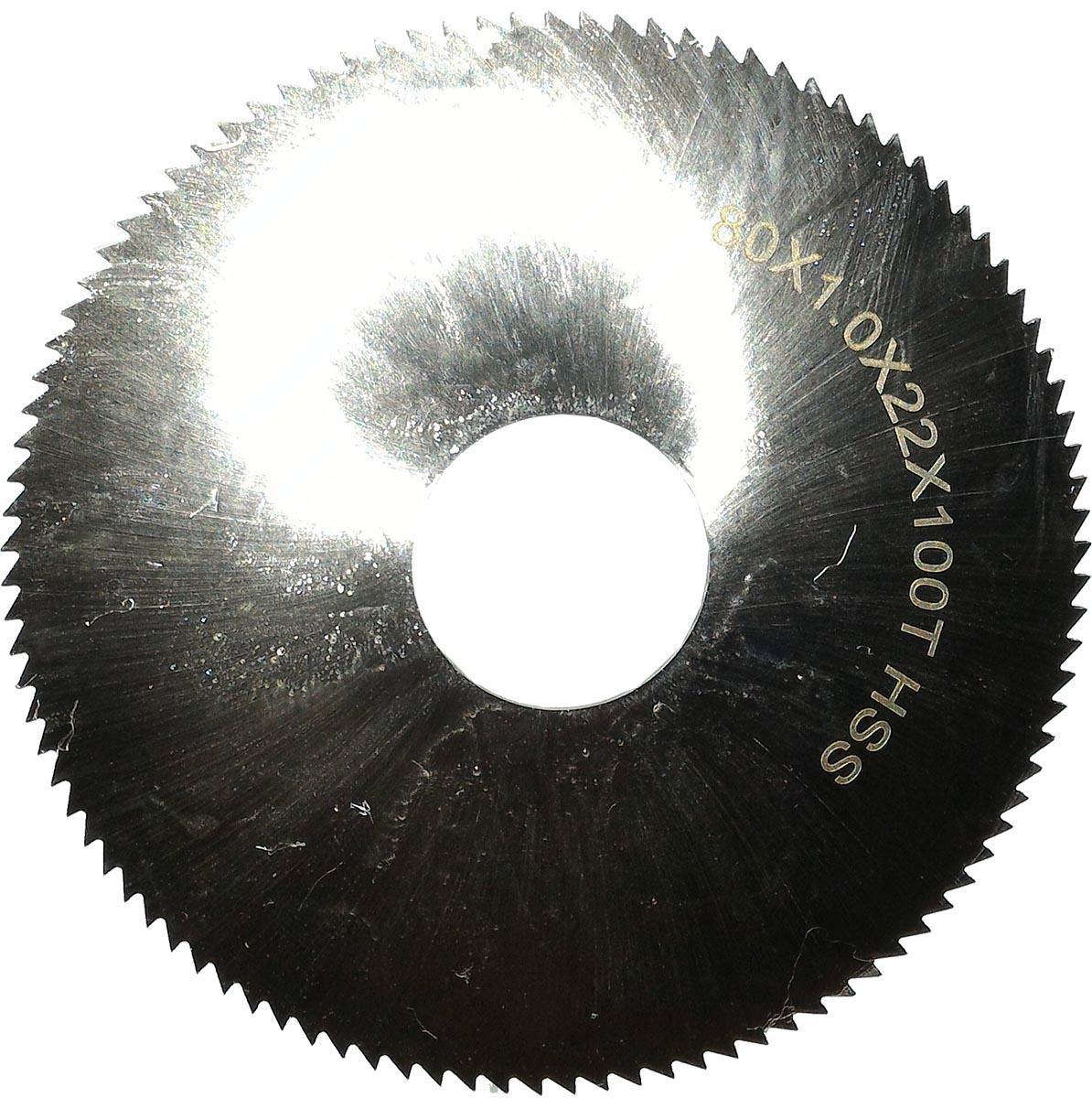 SERRA CIRC.HSS P/METAL 80X1X22M ECOCUT ET-0801022