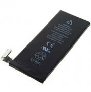 Bateria iPhone 6 Plus A1522 A1524 A1593 Li-ion