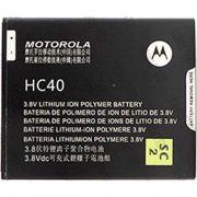 Bateria Motorola Moto C - HC40