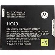 Bateria Motorola Moto C XT1756 - HC40