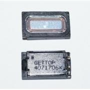 Campainha Alto Falante Sony Xperia E3 D2203 D2206 D2212