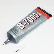 Cola Multiuso B7000 110ML