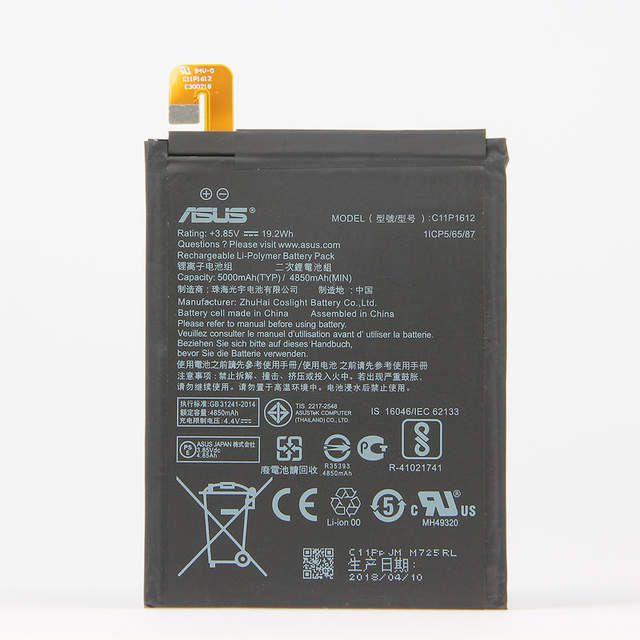 Bateria Asus Zenfone 3 Zoom ZE553KL ZC554KL C11P1612