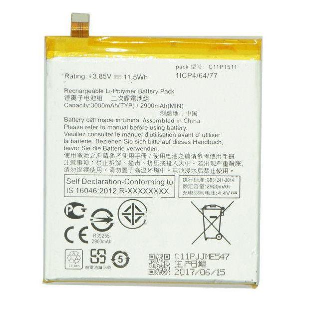 Bateria Azus Zenfone 3 ZE552KL ZD553KL 5.5 C11P1511