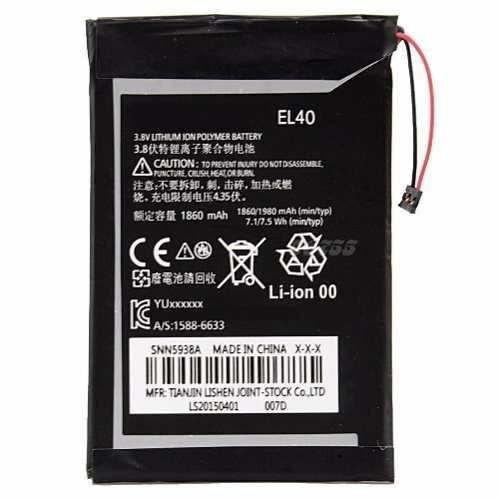 Bateria Motorola Moto E XT1022 - EL40